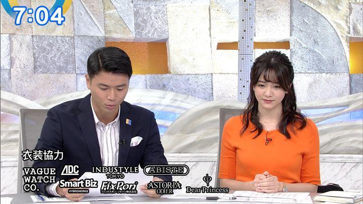2019年09月02日森香澄の画像09枚目