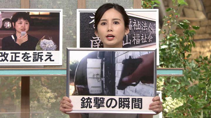 2019年06月24日森川夕貴の画像05枚目