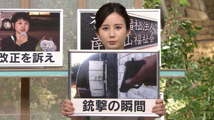 2019年06月24日森川夕貴の画像06枚目