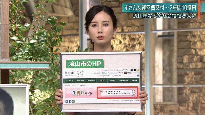 2019年06月24日森川夕貴の画像07枚目