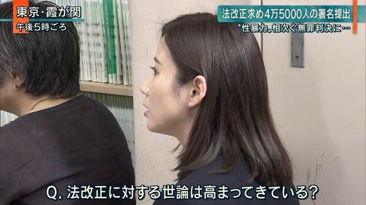 2019年06月24日森川夕貴の画像11枚目