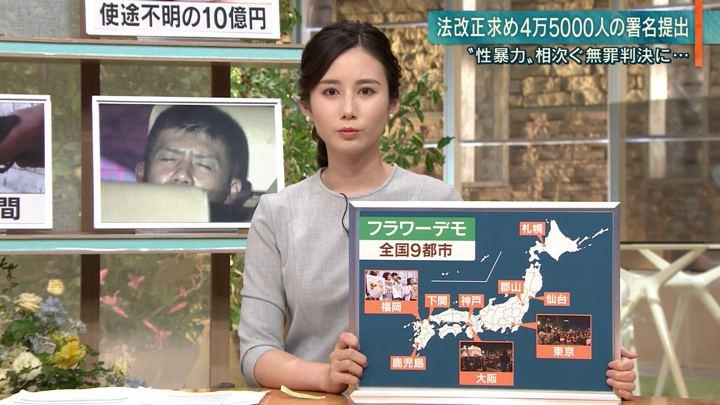 2019年06月24日森川夕貴の画像12枚目