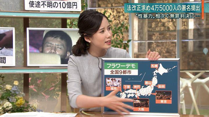 2019年06月24日森川夕貴の画像13枚目