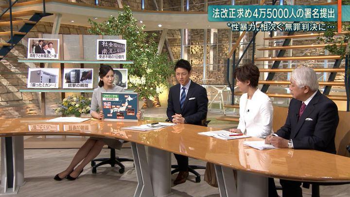 2019年06月24日森川夕貴の画像14枚目