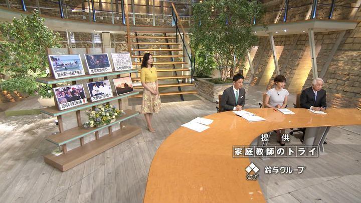 2019年06月25日森川夕貴の画像03枚目