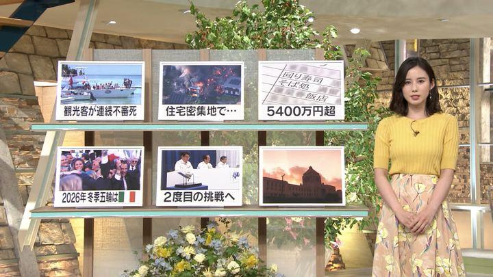 2019年06月25日森川夕貴の画像04枚目