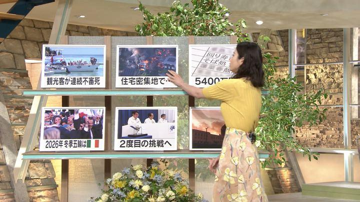 2019年06月25日森川夕貴の画像05枚目