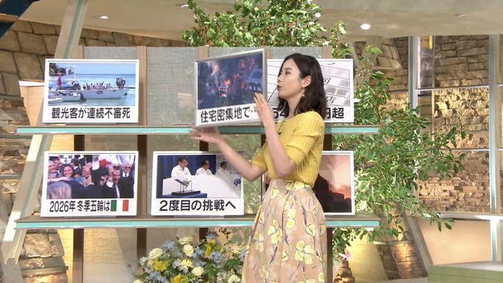 2019年06月25日森川夕貴の画像06枚目