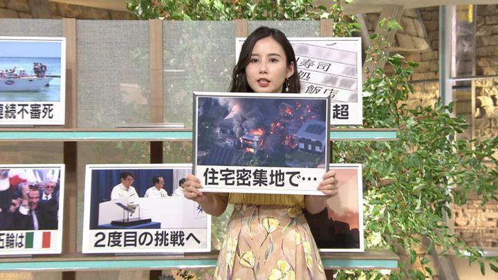 2019年06月25日森川夕貴の画像07枚目