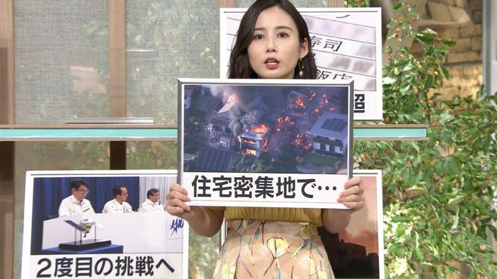 2019年06月25日森川夕貴の画像08枚目