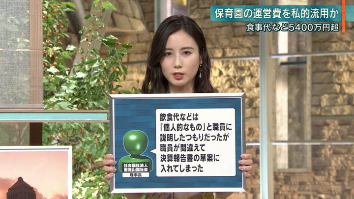 2019年06月25日森川夕貴の画像09枚目
