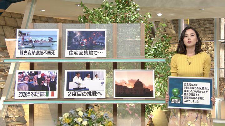 2019年06月25日森川夕貴の画像10枚目