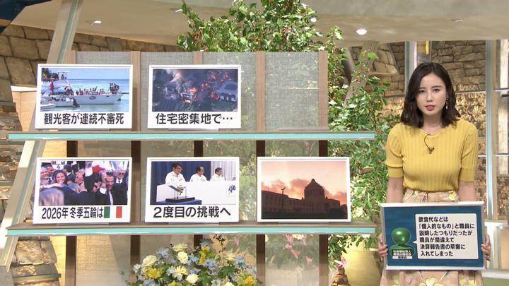 2019年06月25日森川夕貴の画像11枚目