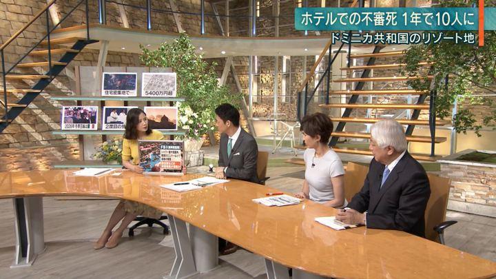2019年06月25日森川夕貴の画像12枚目