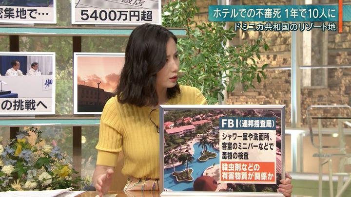 2019年06月25日森川夕貴の画像13枚目