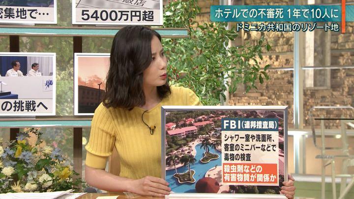 2019年06月25日森川夕貴の画像14枚目