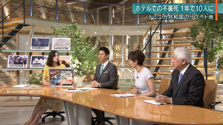 2019年06月25日森川夕貴の画像15枚目