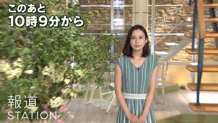 2019年06月26日森川夕貴の画像01枚目