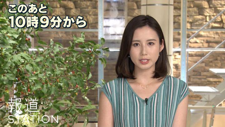 2019年06月26日森川夕貴の画像02枚目