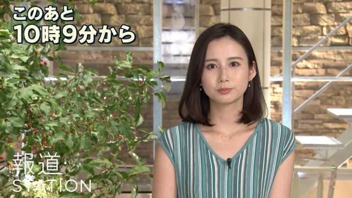 2019年06月26日森川夕貴の画像03枚目