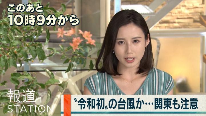 2019年06月26日森川夕貴の画像04枚目