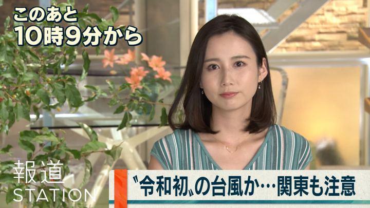 2019年06月26日森川夕貴の画像05枚目