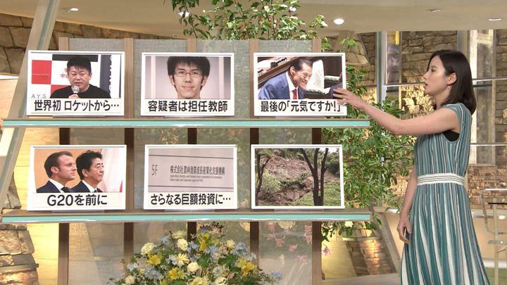 2019年06月26日森川夕貴の画像10枚目