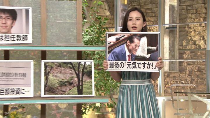2019年06月26日森川夕貴の画像11枚目