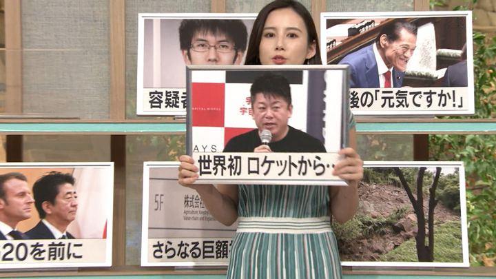 2019年06月26日森川夕貴の画像14枚目