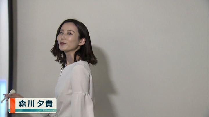 2019年06月26日森川夕貴の画像15枚目