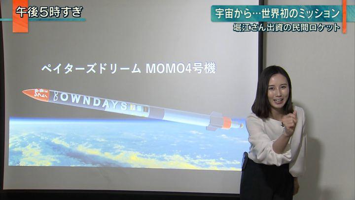 2019年06月26日森川夕貴の画像20枚目