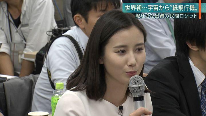 2019年06月26日森川夕貴の画像22枚目