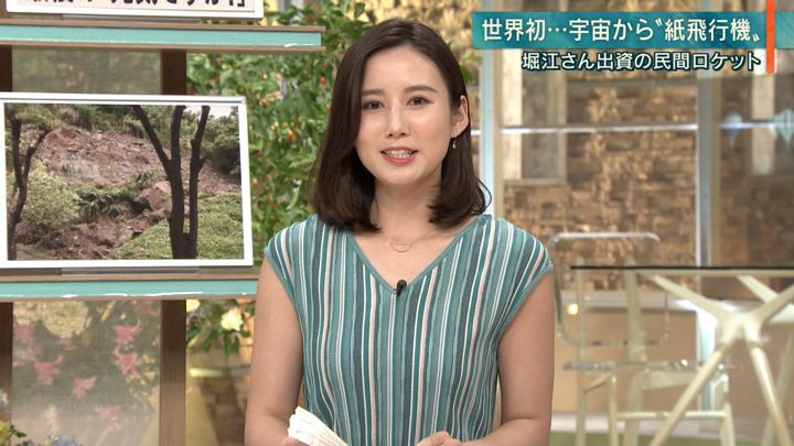 2019年06月26日森川夕貴の画像25枚目