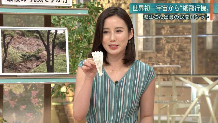 2019年06月26日森川夕貴の画像26枚目