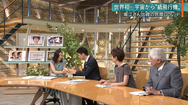 2019年06月26日森川夕貴の画像29枚目