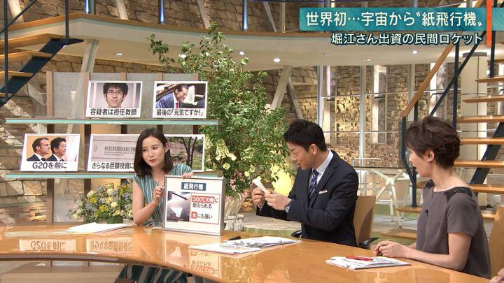 2019年06月26日森川夕貴の画像30枚目