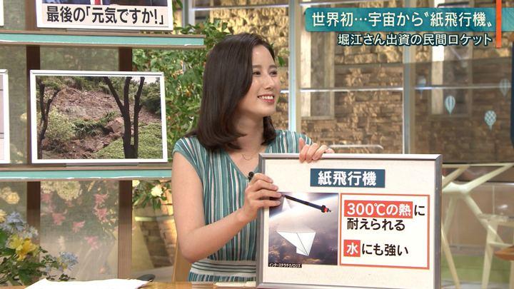 2019年06月26日森川夕貴の画像31枚目