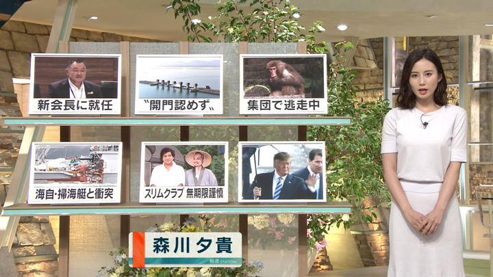 2019年06月27日森川夕貴の画像04枚目