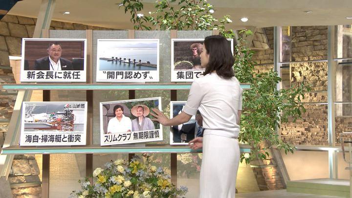 2019年06月27日森川夕貴の画像05枚目