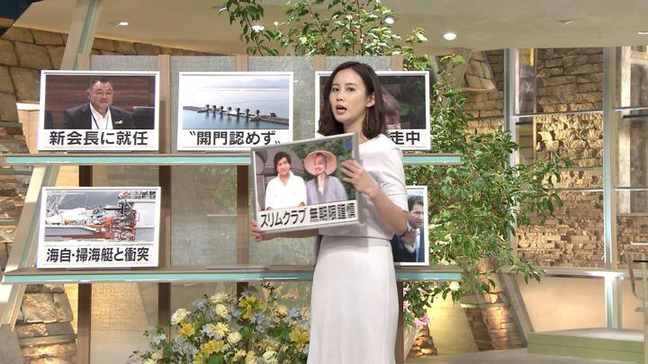 2019年06月27日森川夕貴の画像06枚目