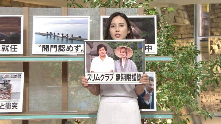 2019年06月27日森川夕貴の画像07枚目