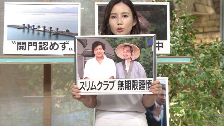 2019年06月27日森川夕貴の画像08枚目