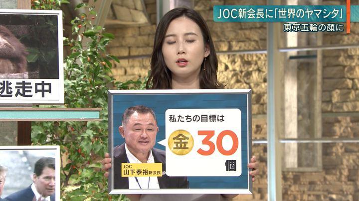 2019年06月27日森川夕貴の画像10枚目