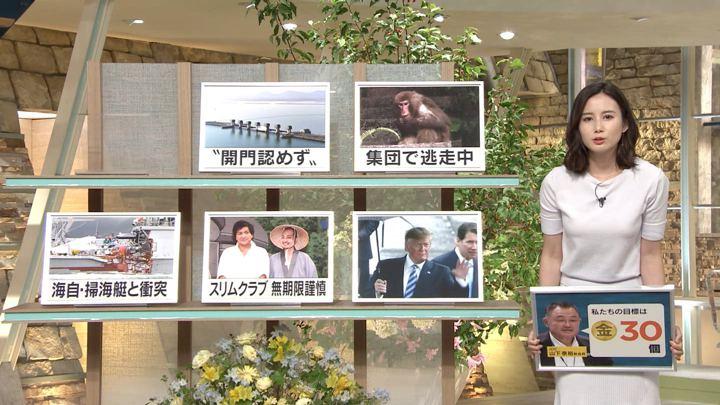 2019年06月27日森川夕貴の画像14枚目