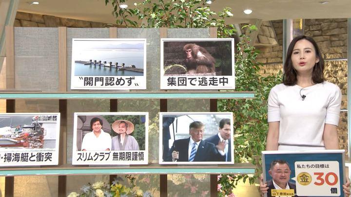 2019年06月27日森川夕貴の画像15枚目