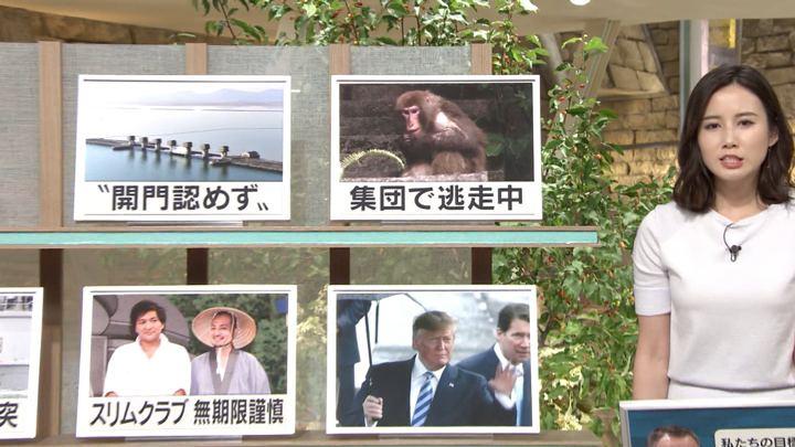2019年06月27日森川夕貴の画像16枚目