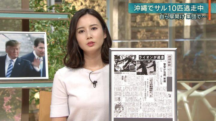 2019年06月27日森川夕貴の画像17枚目