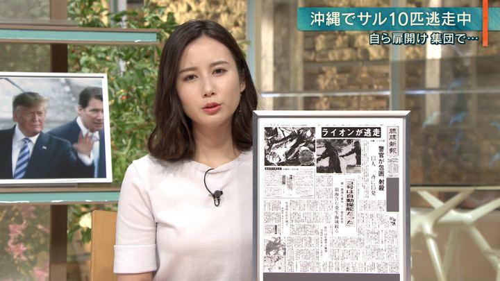 2019年06月27日森川夕貴の画像18枚目