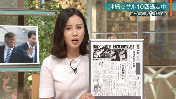 2019年06月27日森川夕貴の画像19枚目