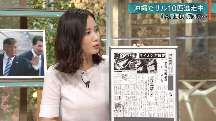 2019年06月27日森川夕貴の画像21枚目